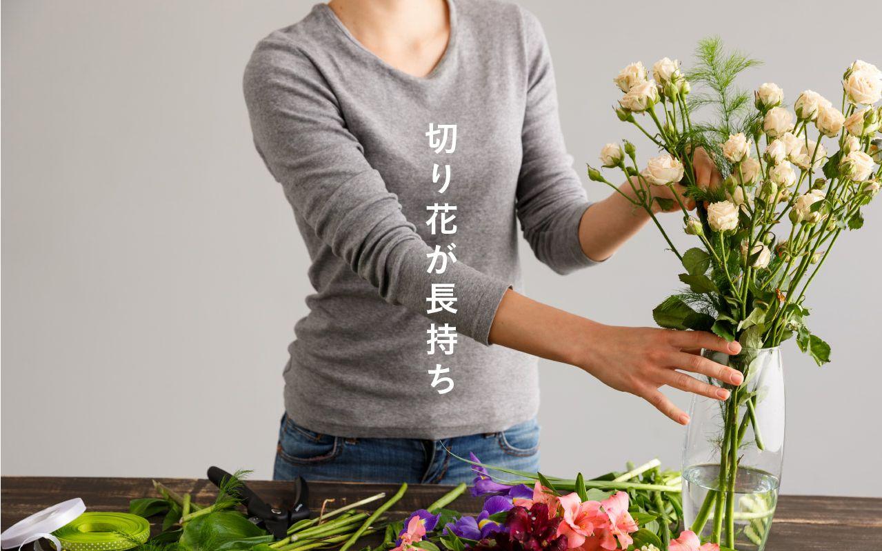 花瓶のお花にも